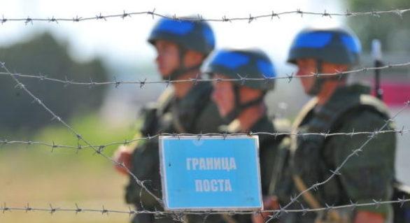 Problema transnistreană, discutată la New York