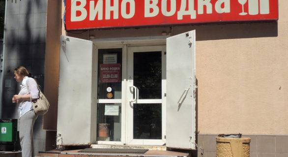 Un cuplu din Rusia, acuzat că a ucis și mâncat până la 30 de oameni