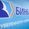 Banca centrală a Rusiei mai naţionalizează o bancă
