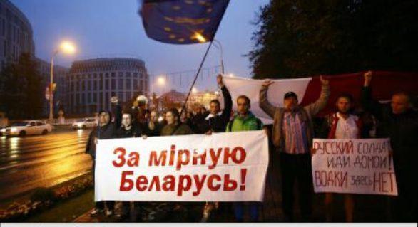 (FOTO) Protest surprinzător la Minsk, împotriva manervelor militare ruso-belaruse