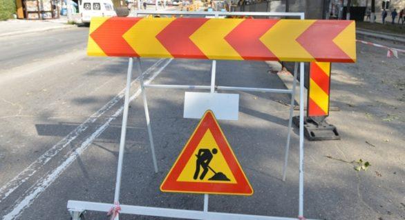 Traficul rutier pe str. Gheorghe Asachi suspendat, în weekend