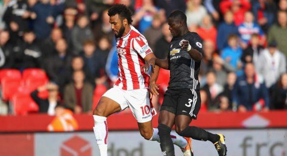 (VIDEO) Manchester United a pierdut primele puncte în acest sezon