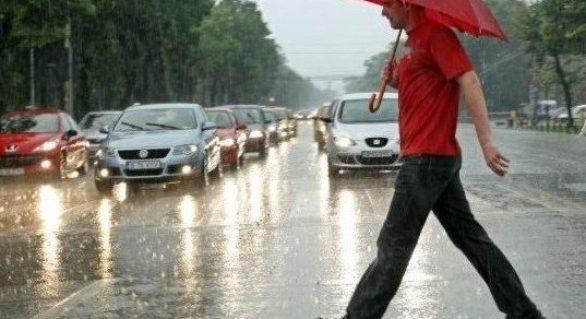 (METEO) Ploi și temperaturi scăzute în următoarele zile; Când reapare soarele