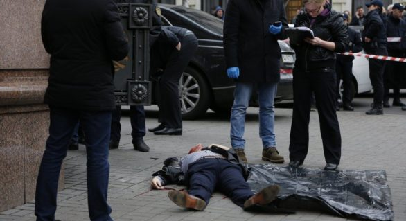 Procuratura Ucrainei a identificat comanditarul și organizatorii asasinării fostului deputat în Duma de Stat a Rusiei, Denis Voronenkov