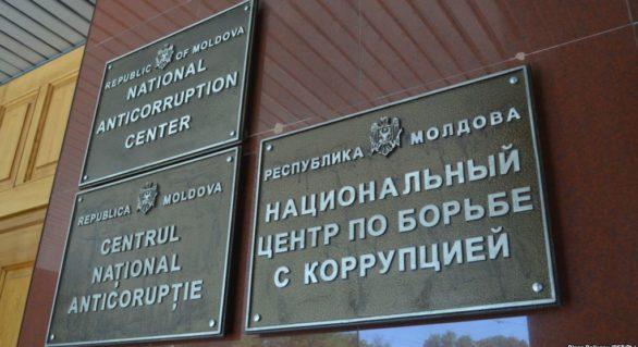 CNA: 12 dosare penale pornite și 50 de persoane deținute în izolator, la penitenciar și la domiciliu, timp de o săptămână