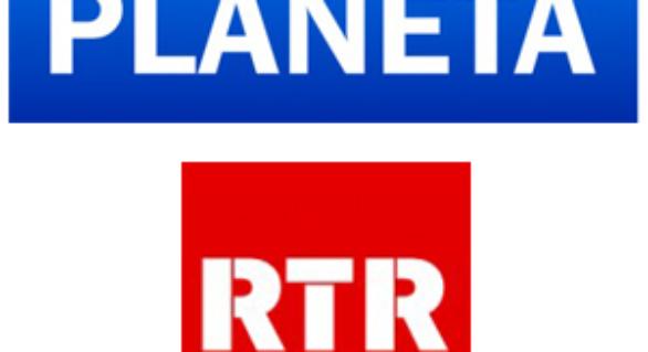 "CNA din România a respins licența pentru ""RTR Iași"""