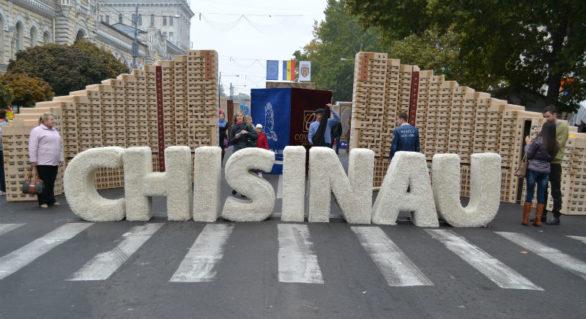 (DOC) Sărbătoare la Chişinău: Programul festiv de Hramul orașului