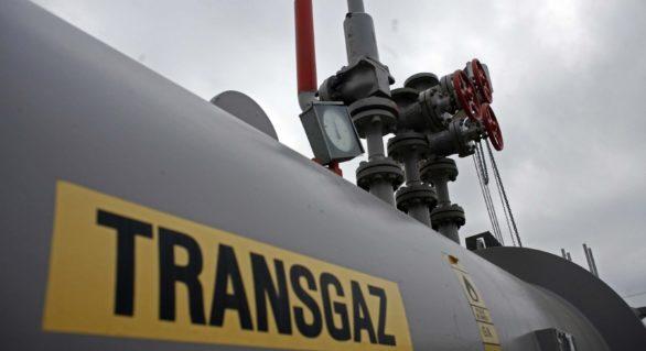 Transgaz România vrea să deschidă o reprezentanţă la Chişinău în viitorul apropiat