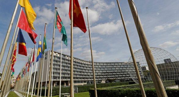 SUA se retrag din UNESCO