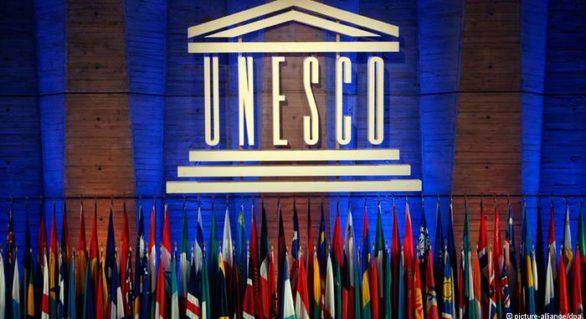 Încă o țară iese din UNESCO, solidarizându-se cu SUA