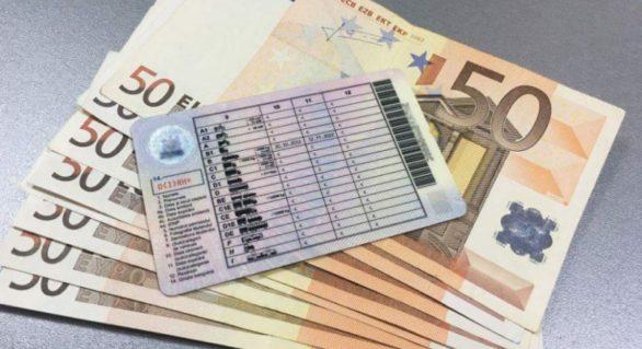 """Permisul de conducere a ajuns să """"coste"""" 800 de euro"""