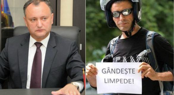 Președinția Republicii Moldova, acționată în judecată de fotoreporterul Constantin Grigoriţă; Luni va avea loc prima ședință de judecată
