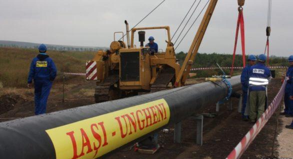 Dedesubturile tranzacţiei de privatizare a companiei care gestionează gazoductul Iaşi-Ungheni