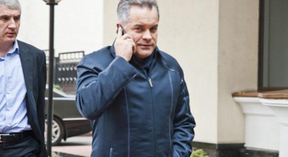 (DOC) Plahotniuc este cercetat PENAL în România, pentru constituirea unui grup infracţional