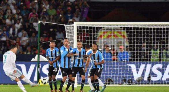 Real, încă un record, după câştigarea CM al Cluburilor; Ce a spus Ronaldo după victorie