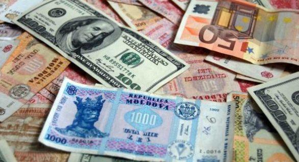 Leul se depreciază uşor față de euro; Ratele de schimb pentru miercuri