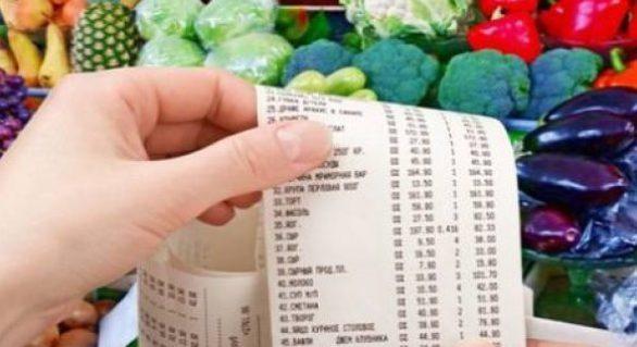 Fiecare zi vine cu noi scumpiri pentru moldoveni: În decembrie alimentele au costat mai mult
