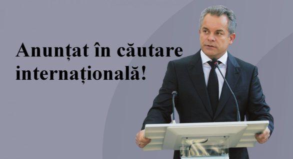 Vlad Plahotniuc, anunţat în căutare internaţională. Acesta ştia despre dosar încă până la apariţia în presă a informaţiilor