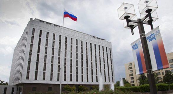 Un gest subtil la Washington stârnește furia Rusiei