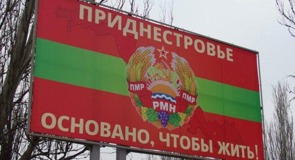 O comisie din cadrul APCE se reunește la Paris având ca subiect principal conflictul transnistrean