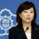 """""""Lista neagră"""" a artiştilor sud-coreeni: Fostul ministru al Culturii ajunge la închisoare"""