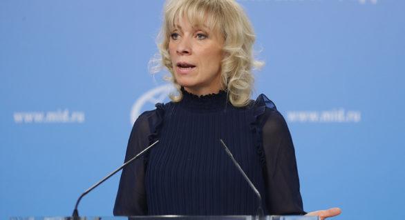 """Moscova acuză Chişinăul de rusofobie, după aprobarea legii """"anti-propagandă"""": """"Ne rezervăm dreptul pentru contramăsuri"""""""