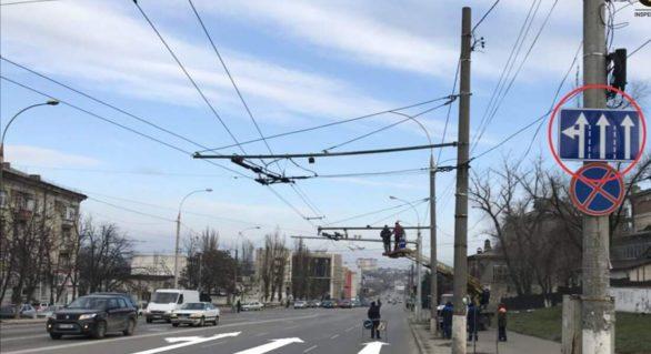 (FOTO) Modificări la o intersecție din capitală