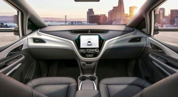 (VIDEO) General Motors va lansa o mașină autonomă fără volan și pedale