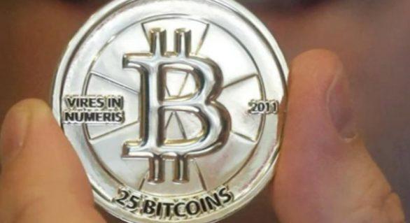 Un grup bancar interzice angajaților tranzacțiile cu monede virtuale