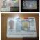 Două permise de conducere şi un buletin de identitate românesc, depistate la frontiera ţării în ultimele 24 de ore