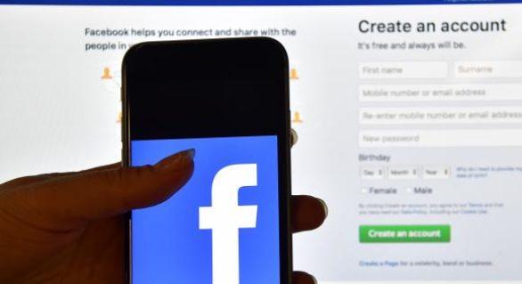 Facebook va plăti despăgubiri unei adolescente pentru că a permis publicarea unor poze nud