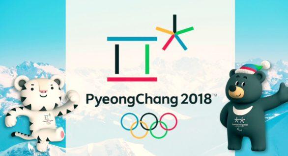 Coreea de Sud vrea unificarea cu Nordul la Olimpiada de iarnă