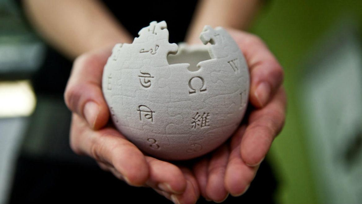 Wikipedia îți explică cum creează dependență prin articolele sale