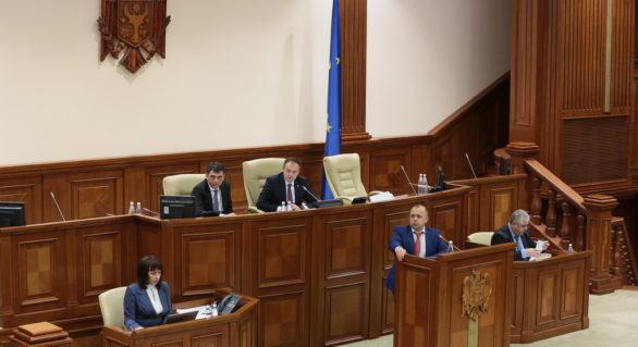 Legea cu privire la organizațiile de creditare nebancară, votată în lectură finală