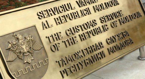 Încasările Serviciului Vamal la bugetul de stat timp de o săptămână