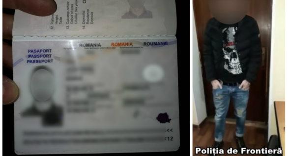 Constănțeanul de 32 de ani reținut la frontiera moldo-română cu 4 grame de cocaină a fost plasat în arest pentru 30 de zile