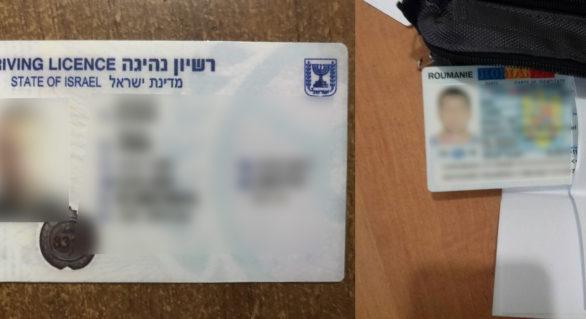 Un moldovean și un cetățean al Israelului, cercetați pentru falsificarea actelor