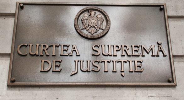 Parlamentul a aprobat eliberarea din funcție a vicepreședintelui Curții Supreme de Justiție Petru Ursache