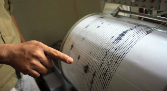 Cutremur de 4,6 grade în Vrancea, resimțit ușor și la Chișinău