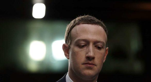 Noile notificări de la Facebook. Aplicația îți cere să reconfirmi ce date personale vrei să apară pe profilul tău