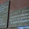 Statistici anticorupție: zece dosare penale pornite, 770 materiale înregistrate, sechestru pe bunuri mobile și imobile de peste 4,2 mln. lei