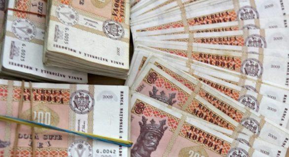 Peste 11 miliarde lei încasate de Serviciul Fiscal în primele 4 luni ale anului: creștere de 1,7 miliarde lei față de 2017