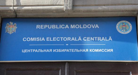 CEC atenționează concurenții electorali, să evite utilizarea resurselor administrative în activitățile de agitație electorală