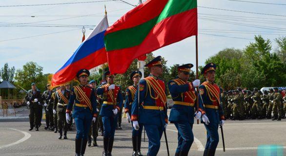 Ministerul de Externe condamnă intenția Grupului operativ de trupe ruse de a participa la parada militară de la Tiraspol de 9 mai