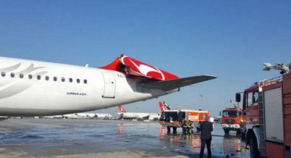 (VIDEO) Două avioane s-au ciocnit pe Aeroportul Ataturk din Istanbul