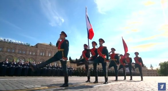 (LIVE) Parada militară dedicată celei de-a 73-a aniversări a victoriei trupelor sovietice în cel de-al doilea Război Mondial