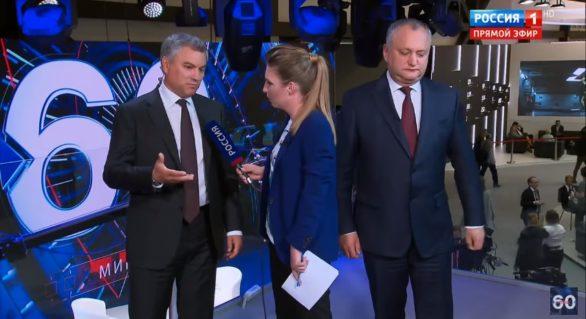 """(VIDEO) Igor Dodon, umilit în emisie directă la postul de televiziune """"Rossia 1"""", căruia nu o singură dată i-a luat apărarea"""
