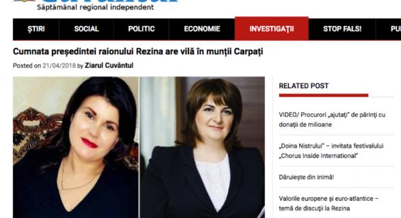 """Tirajul ziarului regional """"Cuvântul"""" din Rezina, sechestrat după o investigație despre o membră PD. MAI a inițiat o anchetă internă"""