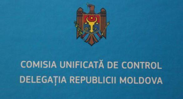 Delegația Republicii Moldova în Comisia Unificată de Control are un nou expert