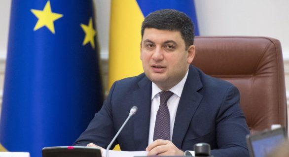 Premierul ucrainean Volodimir Groisman amenință cu demisia dacă nu va fi adoptată legea privind crearea tribunalului anticorupție